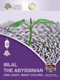 Purple cover of a book with one plant coming out of steel chains