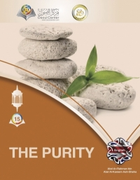 brown book cover with some stones and one plant on the cover