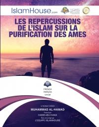 LES REP ERCUSSIONS DE L'ISLAMSUR LA P URIFICATION DES AMES