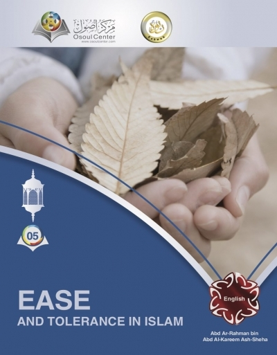 cover of a blue book with a hand holding wheat