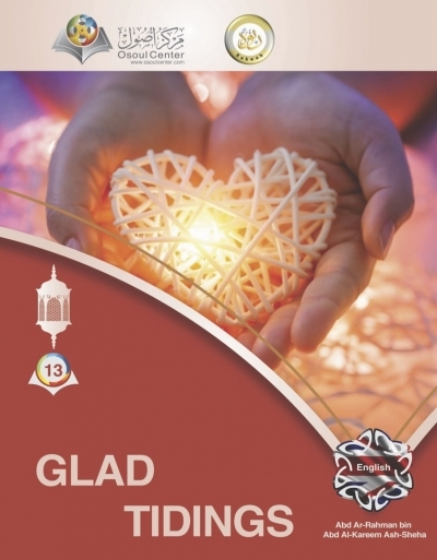 A dark red book cover with a hand holding a luminous heart on the cover